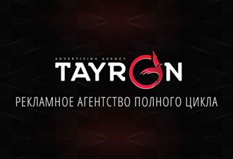 Tayron Test For 3