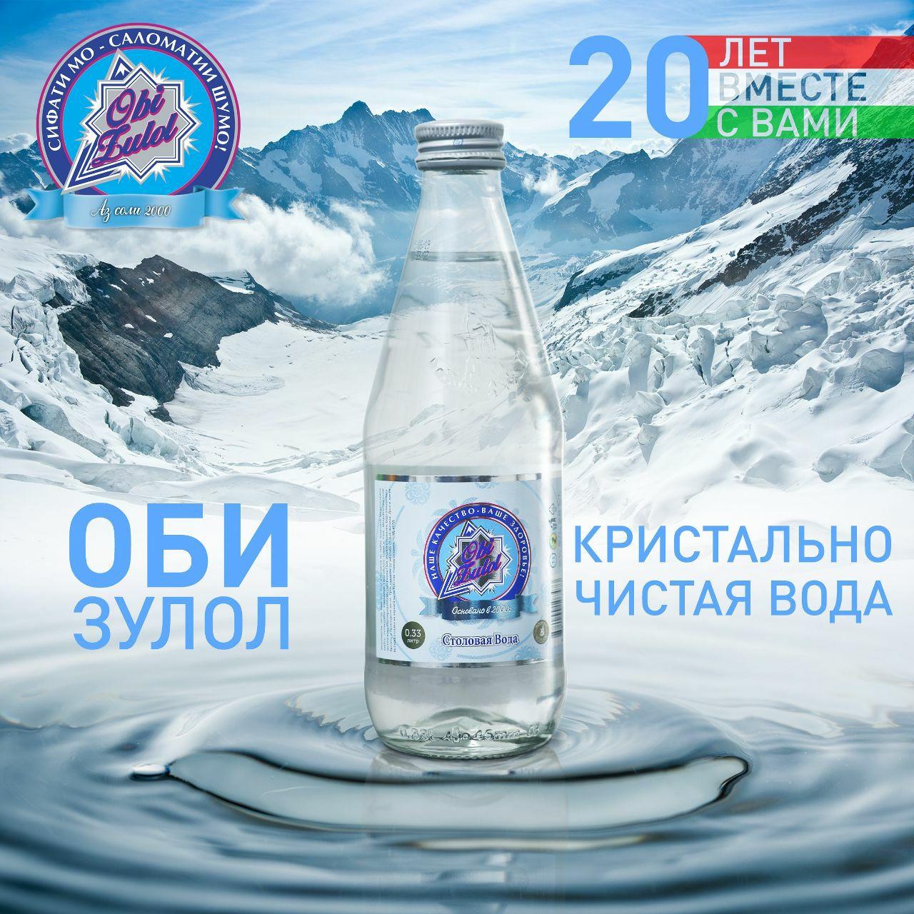 photo_2020-11-27 12.31.24